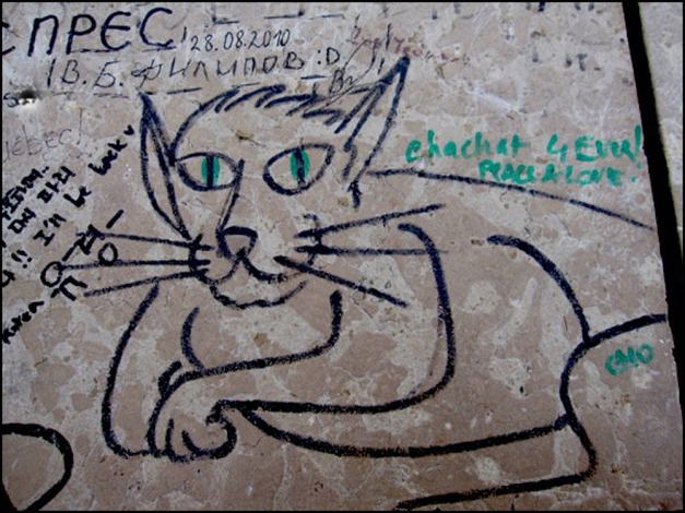 A cat sketch left by a royal pilgrim at the the unofficial Princess Di shrine