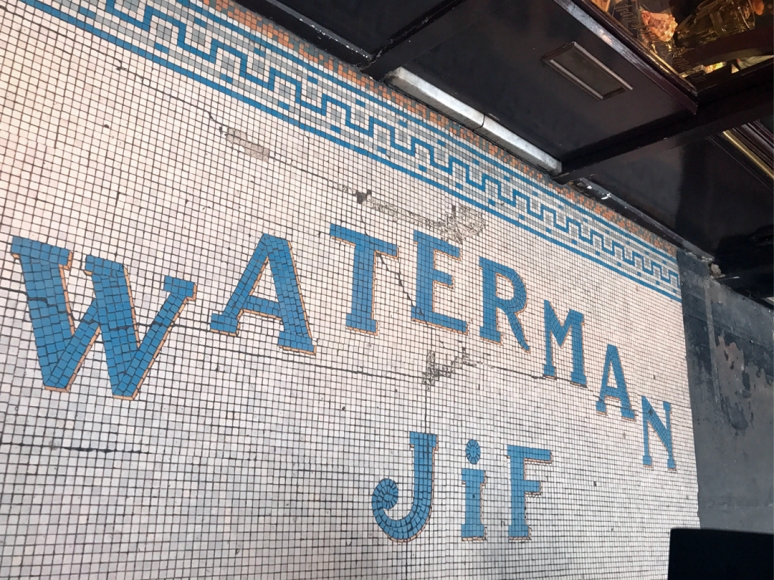 "Another splash from the past at the Panoramas: Back in the day, I'm sure the Waterman shop was hopping after its ""Three Fissure Feed"" pen had won the gold medal for excellence at the 1900 Paris Exposition. (Photo by T. Brack)"